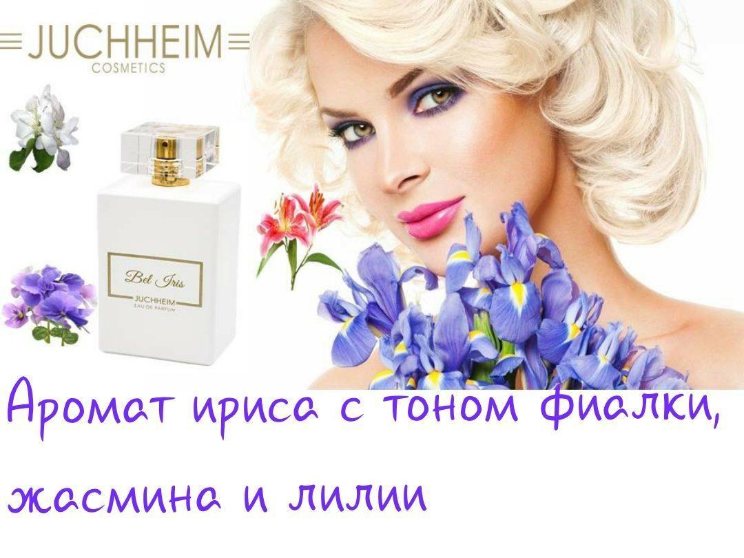 Aromat s ywetosnini notami