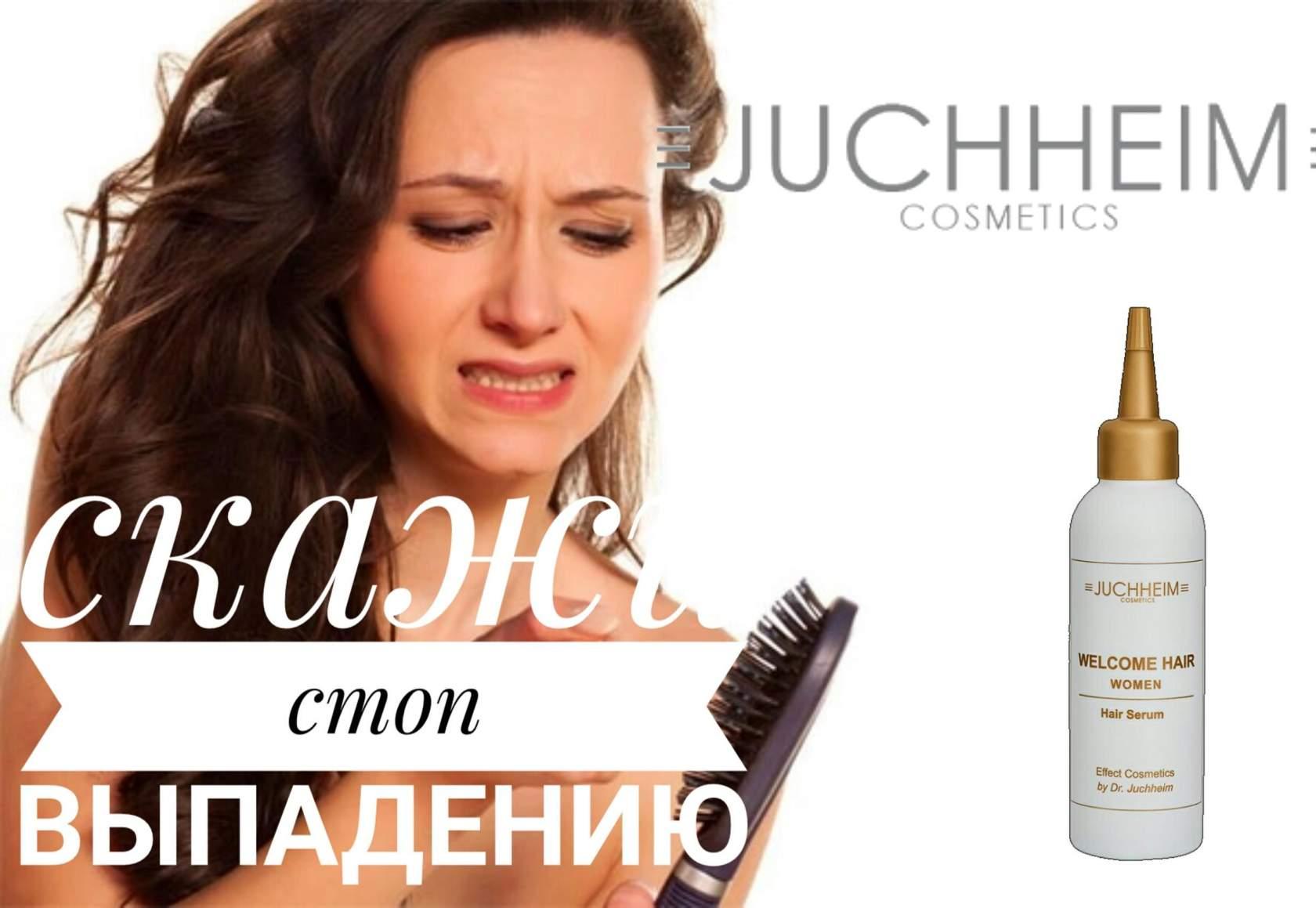 Лучшее средство для восстановления волос
